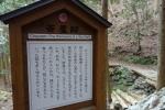 伊勢古道・竜ヶ峠06-08