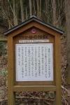 伊勢古道・竜ヶ峠06-12
