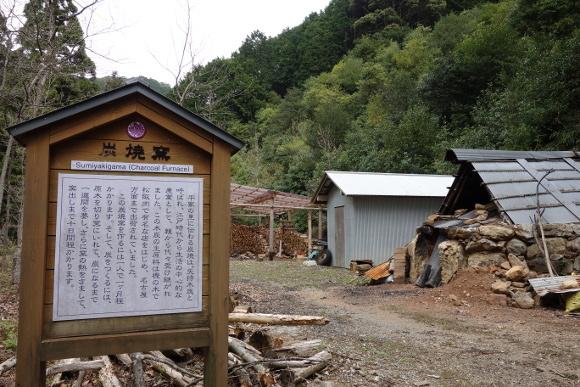 伊勢古道・竜ヶ峠07-20