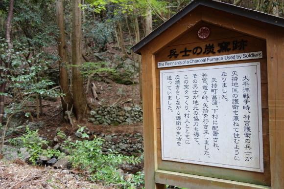 伊勢古道・竜ヶ峠07-07