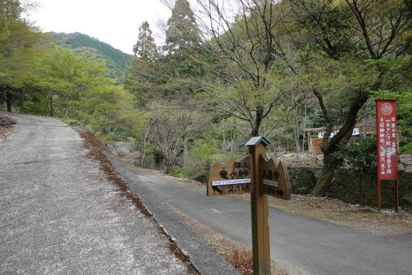 伊勢古道・竜ヶ峠07-18