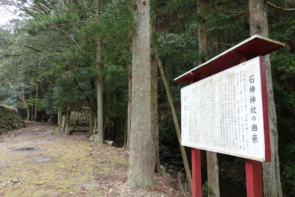 石神神社(伊勢)01