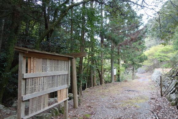 石神神社(伊勢)12