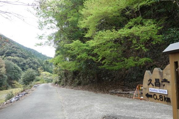 伊勢古道・竜ヶ峠08-01