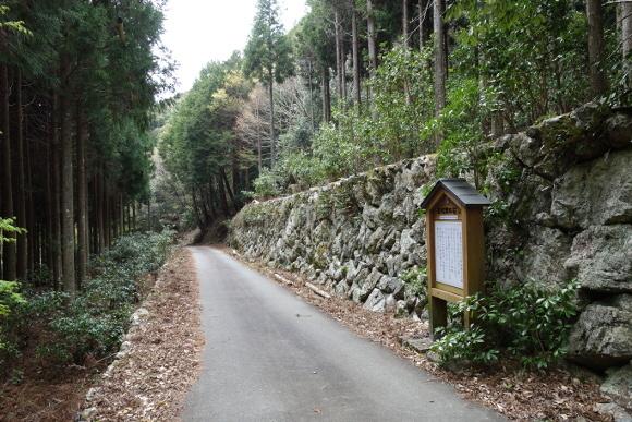 伊勢古道・竜ヶ峠08-02