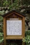 伊勢古道・竜ヶ峠08-03