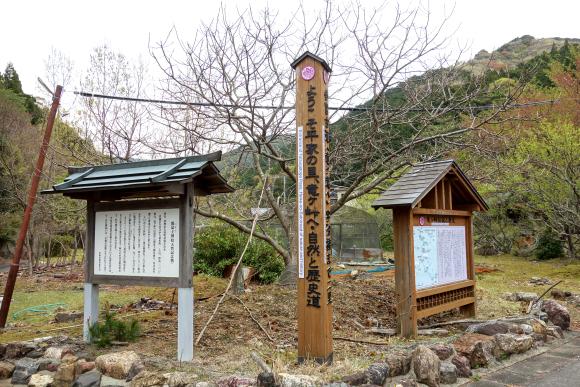 伊勢古道・竜ヶ峠08-21