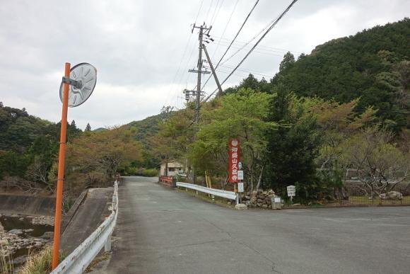 伊勢古道・竜ヶ峠09-01
