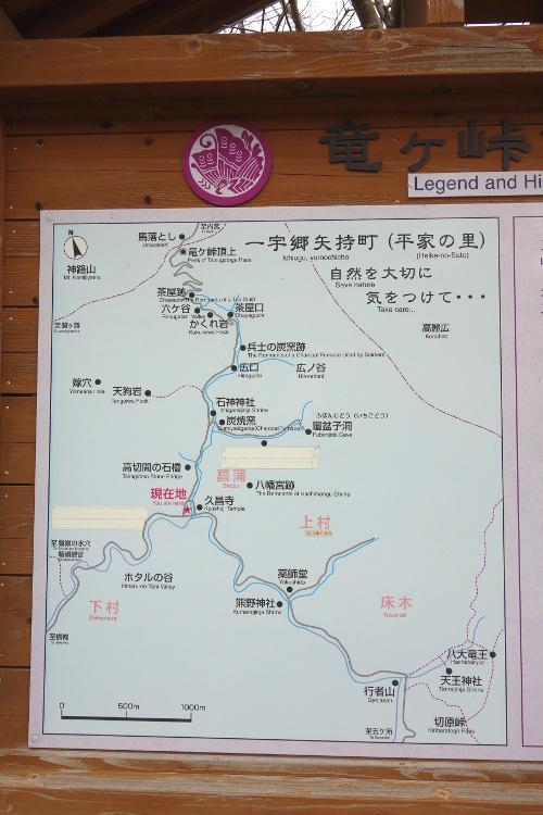 伊勢古道・竜ヶ峠09-02