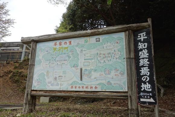 伊勢古道・竜ヶ峠09-04