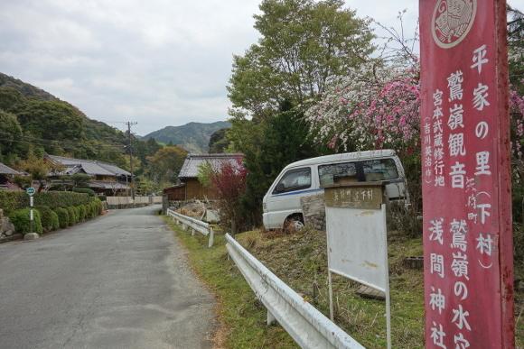 伊勢古道・竜ヶ峠09-05