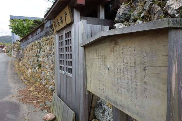 伊勢古道・竜ヶ峠09-13