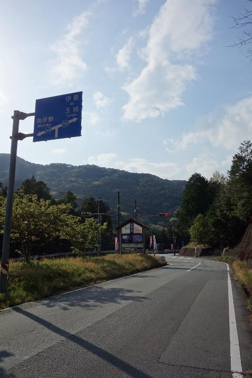 伊勢古道・竜ヶ峠09-18