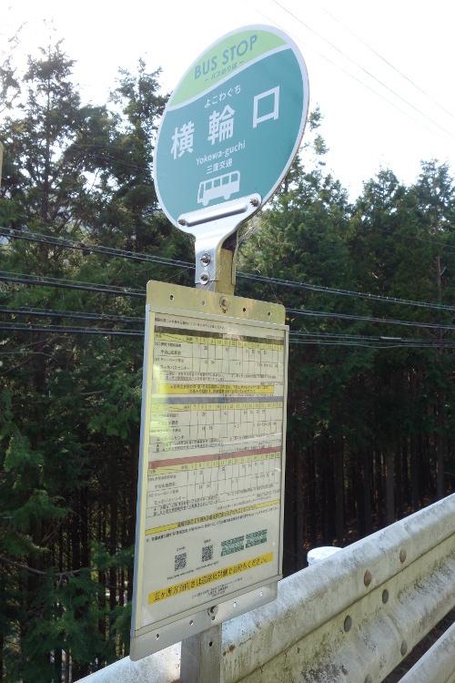 伊勢古道・竜ヶ峠09-19