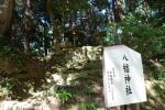 鏡神社20