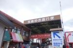 宮島へ03