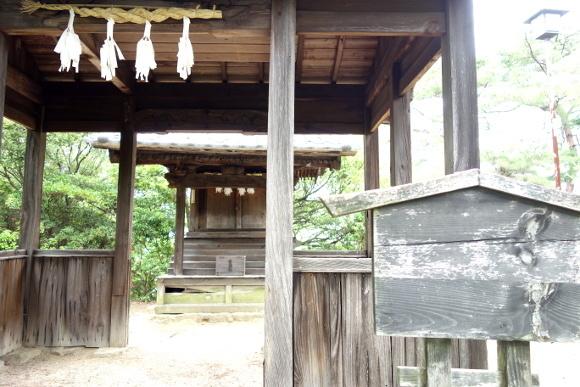 厳島合戦史跡・要害山14