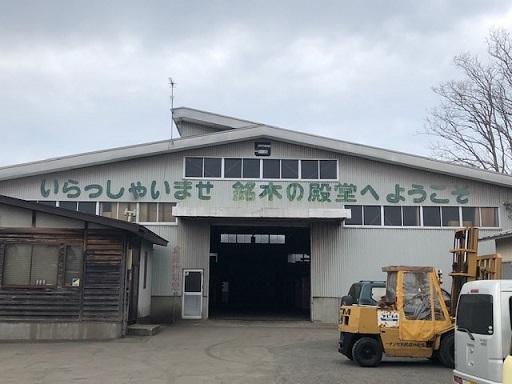 akita2019-3-26-1.jpg