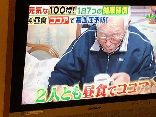 tv2019-5-9.jpg
