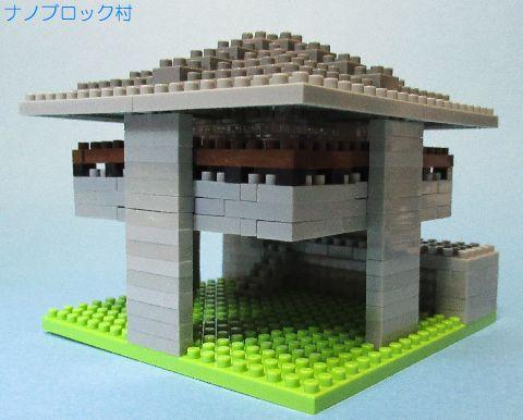 5921スカイハウス (4)