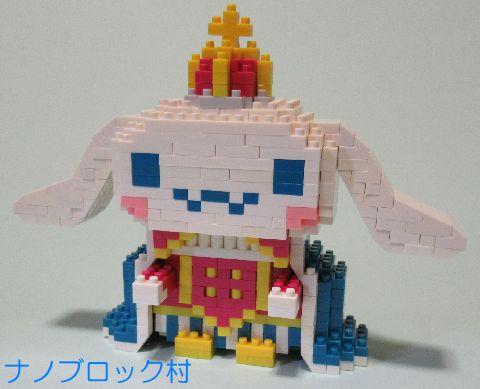 5941_キングシナモン (2)