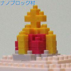 5943キングシナモン (3)