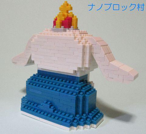 5944キングシナモン (7)