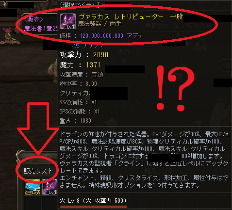 2019033003-2.png