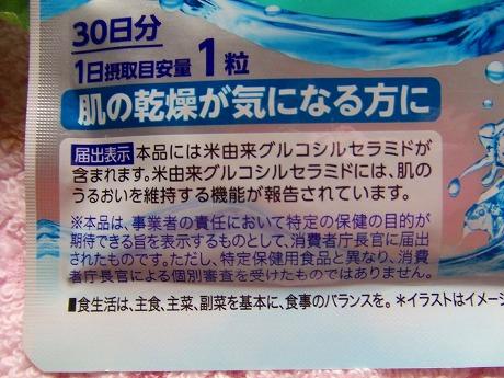 s-DSCF5421.jpg