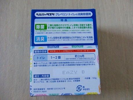 s-DSCF5455.jpg
