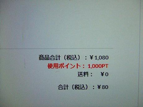 s-DSCF5749.jpg