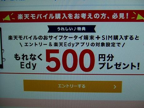 s-DSCF5822.jpg