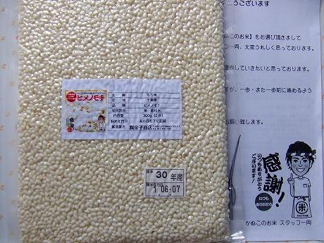s-DSCF5887.jpg