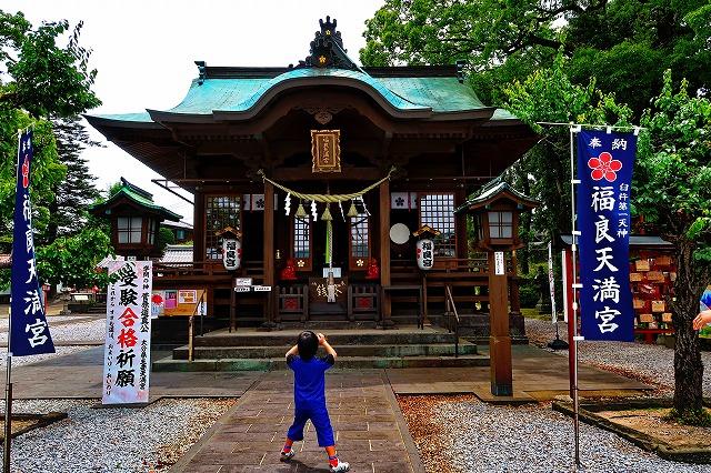 赤猫神社 (福良天満宮)