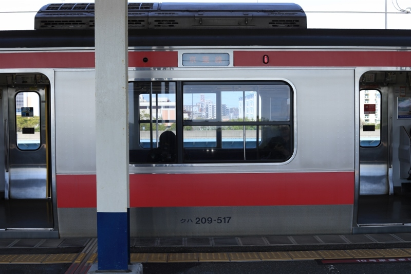 1Q5A3514 (800x533)