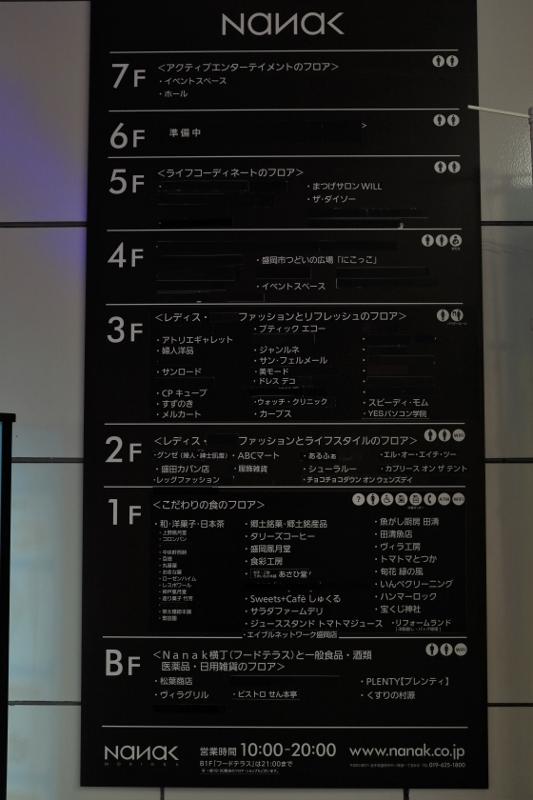 1Q5A3761 (533x800)