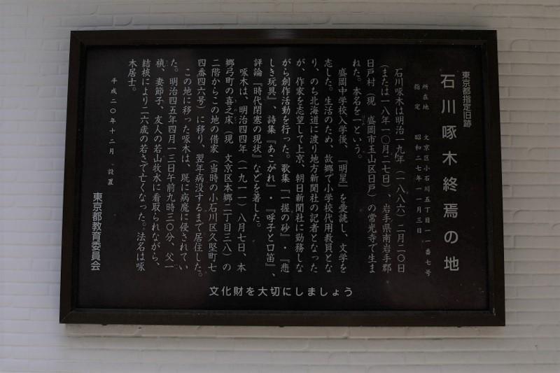 1Q5A3898 (800x533)