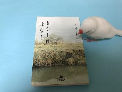 mukashino201904.jpg