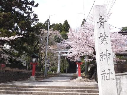 宮城県仙台市 青葉神社