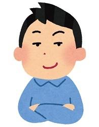 pose_doyagao_man.jpg