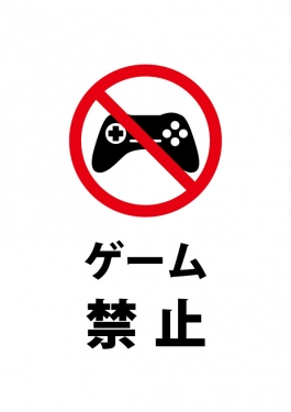 0463_game.jpg