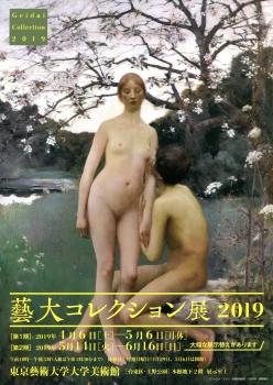 藝大img733 (1)