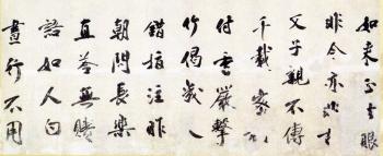 円覚寺img756 (5)