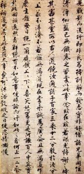 円覚寺img756 (6)