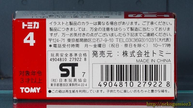 sP4173262.jpg