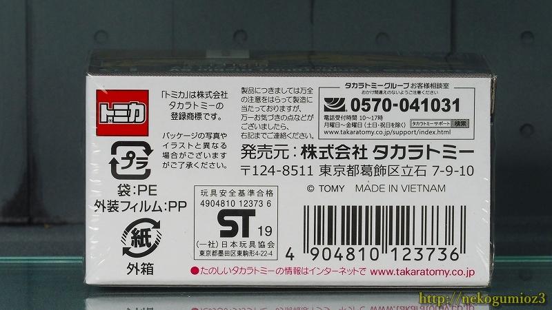 sP4203315.jpg