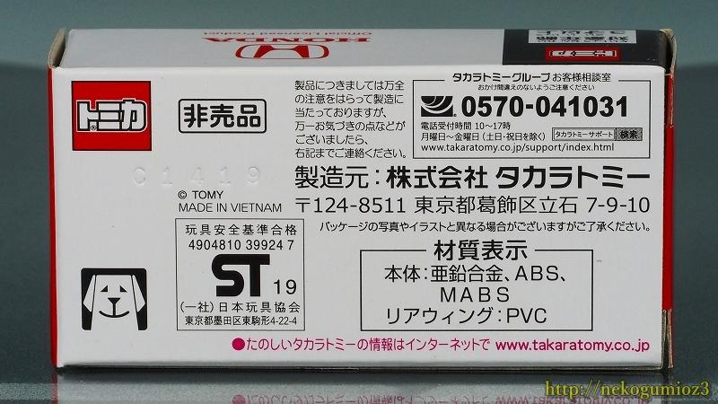 sP5144340.jpg