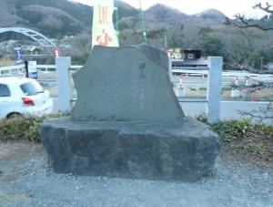 190324_波久礼1