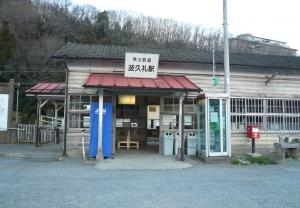 190324_波久礼2