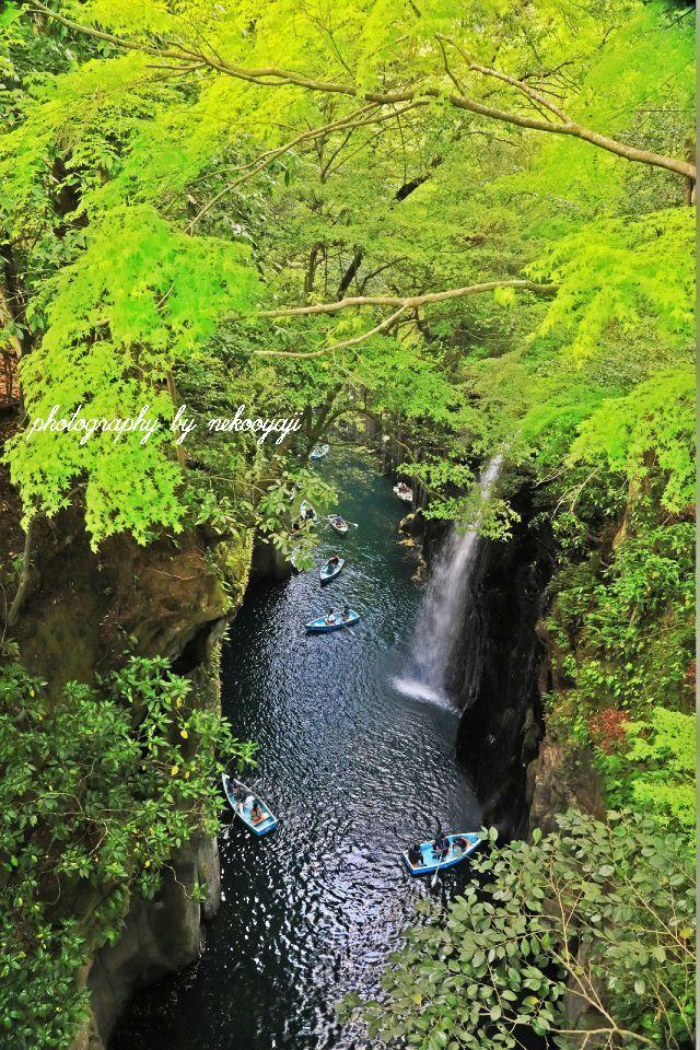 真名井の滝4